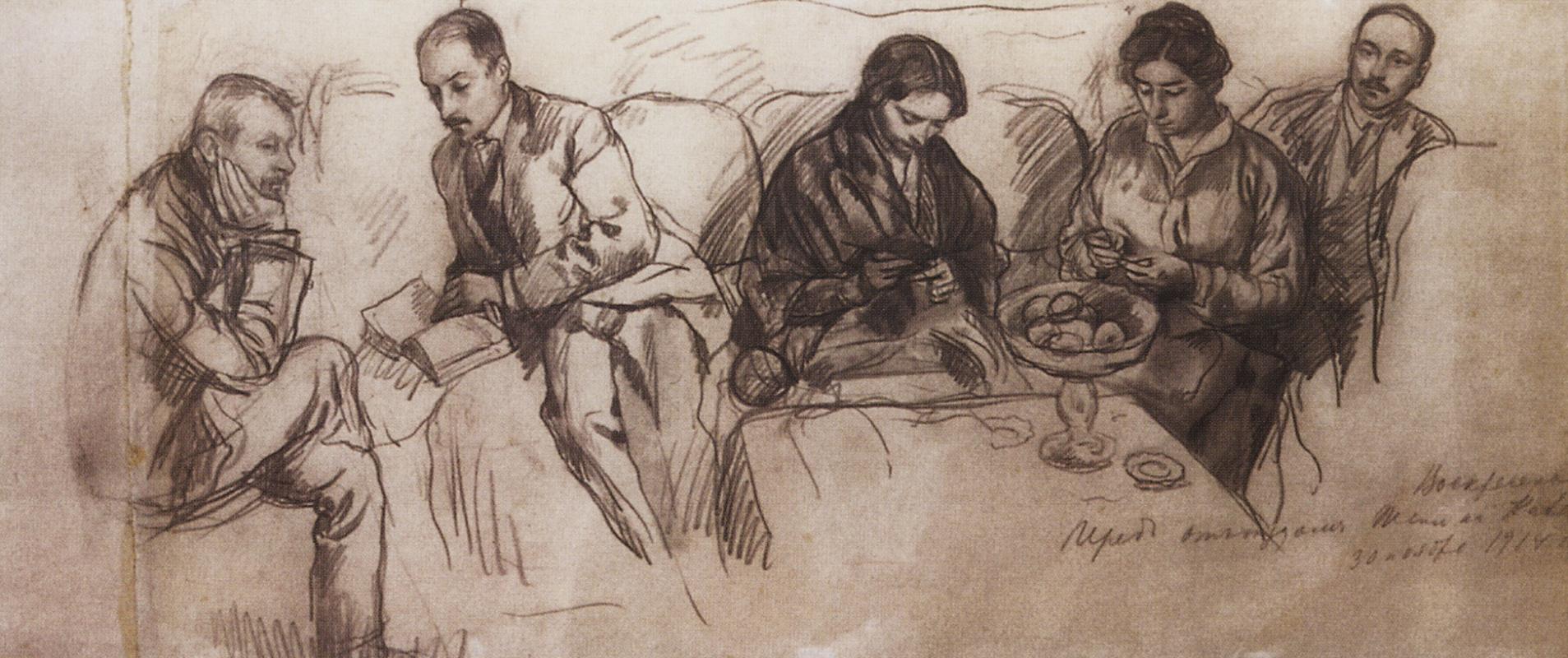 Zinaida Serebriakova. Family portrait (Before leaving E. E. Lansere in the Caucasus). Sketch