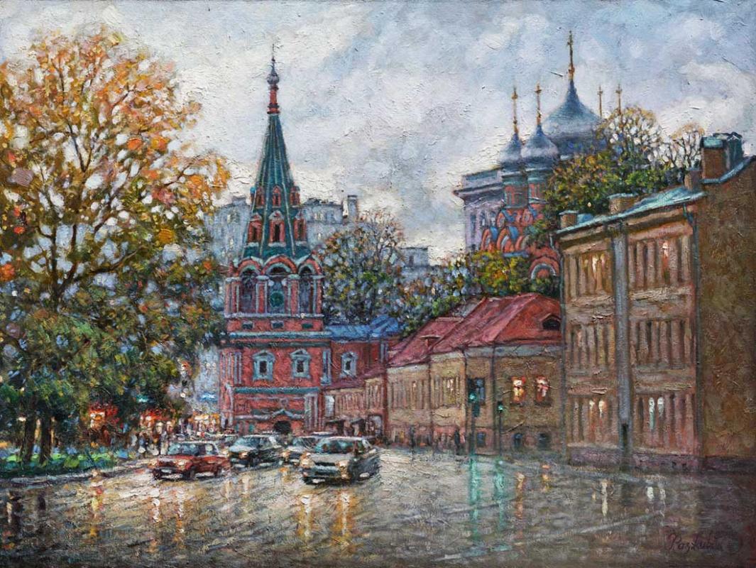 Igor Razzhivin. Moscow under the autumn sky