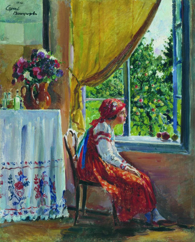 Sergey Arsenievich Vinogradov. The young lady in the sundress