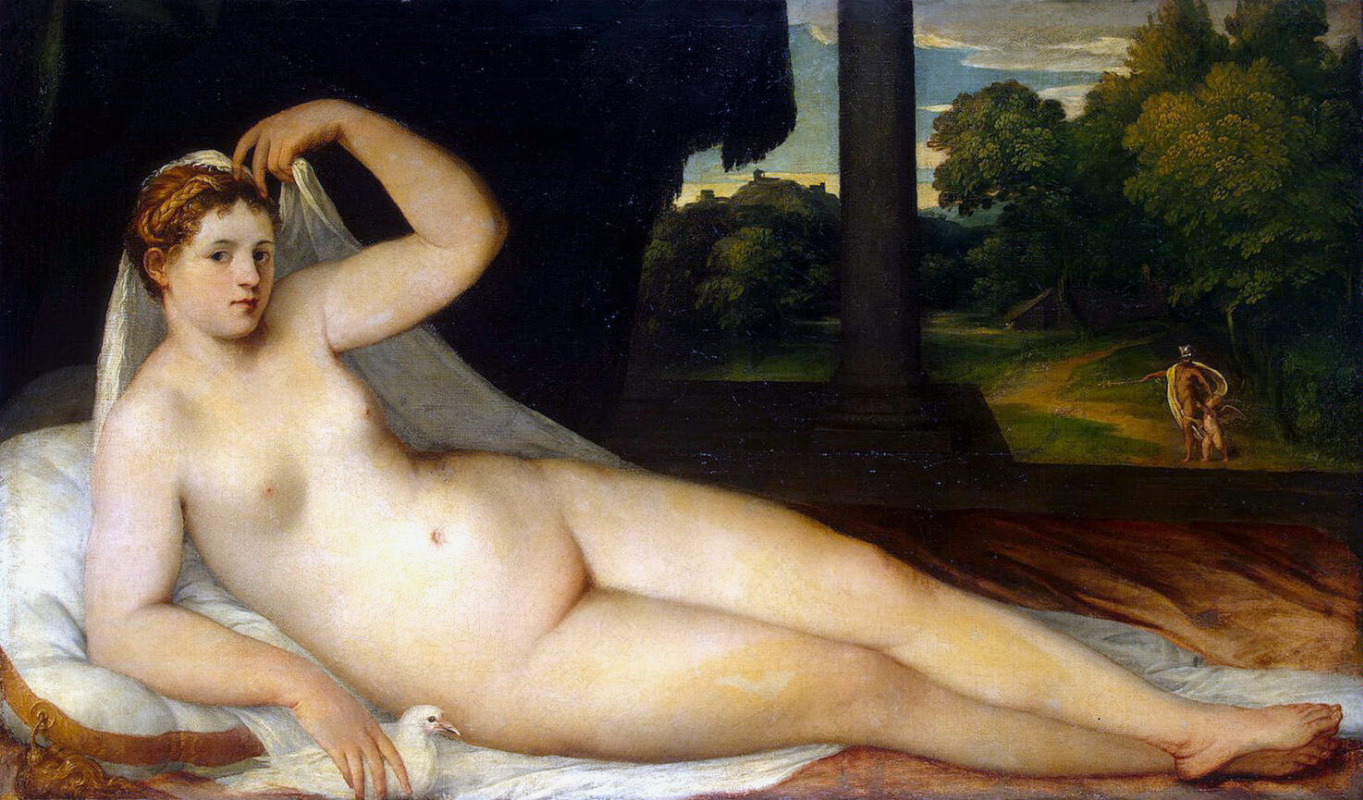 Ламберт Сустрис. Венера