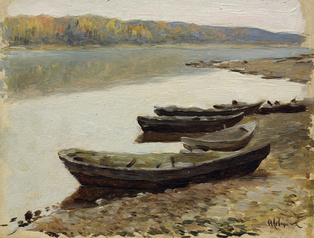 """Isaac Levitan. Volga landscape. Boats on the shore. A sketch for the painting """"On the Volga"""""""