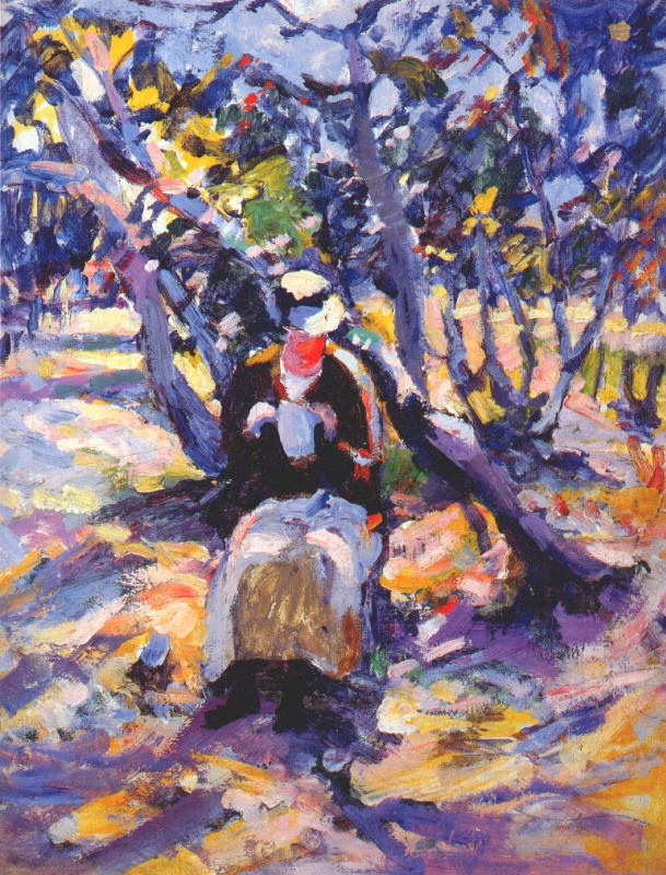 Гау. Женщина в саду