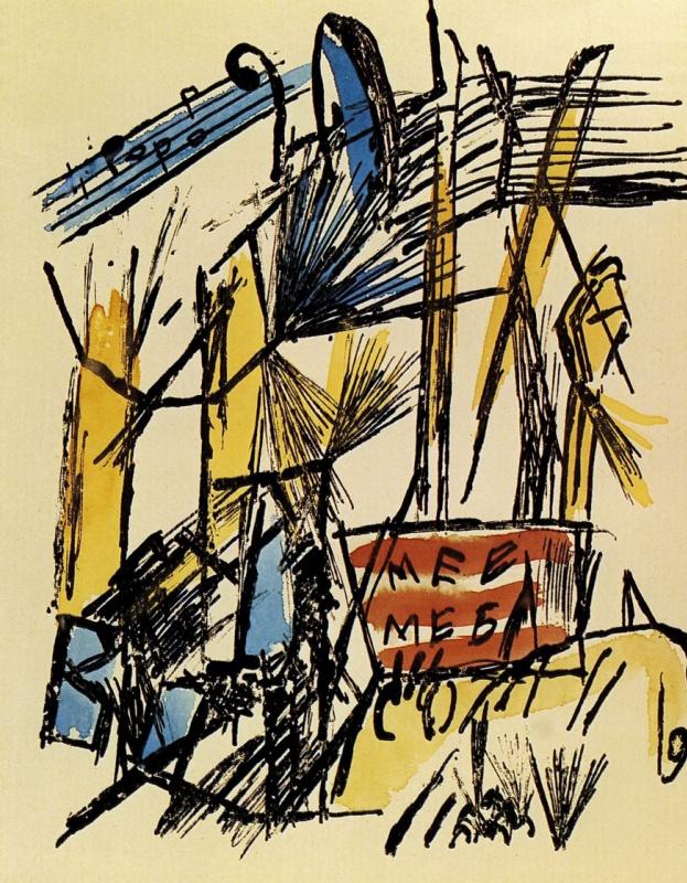 """Mikhail Larionov. Street noise (Cityscape). Illustration for the book """"Mirskonets"""" by A. Kruchenykh and V. Khlebnikov"""