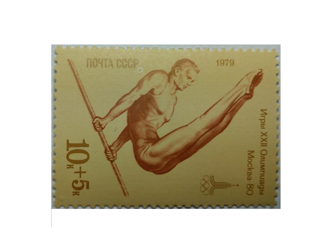 "Arthur Gabdrupes. ""Image"": ""Brand""; ""Mail"": ""USSR"", 1979-80., ""Archive"" (ffe) (2)"