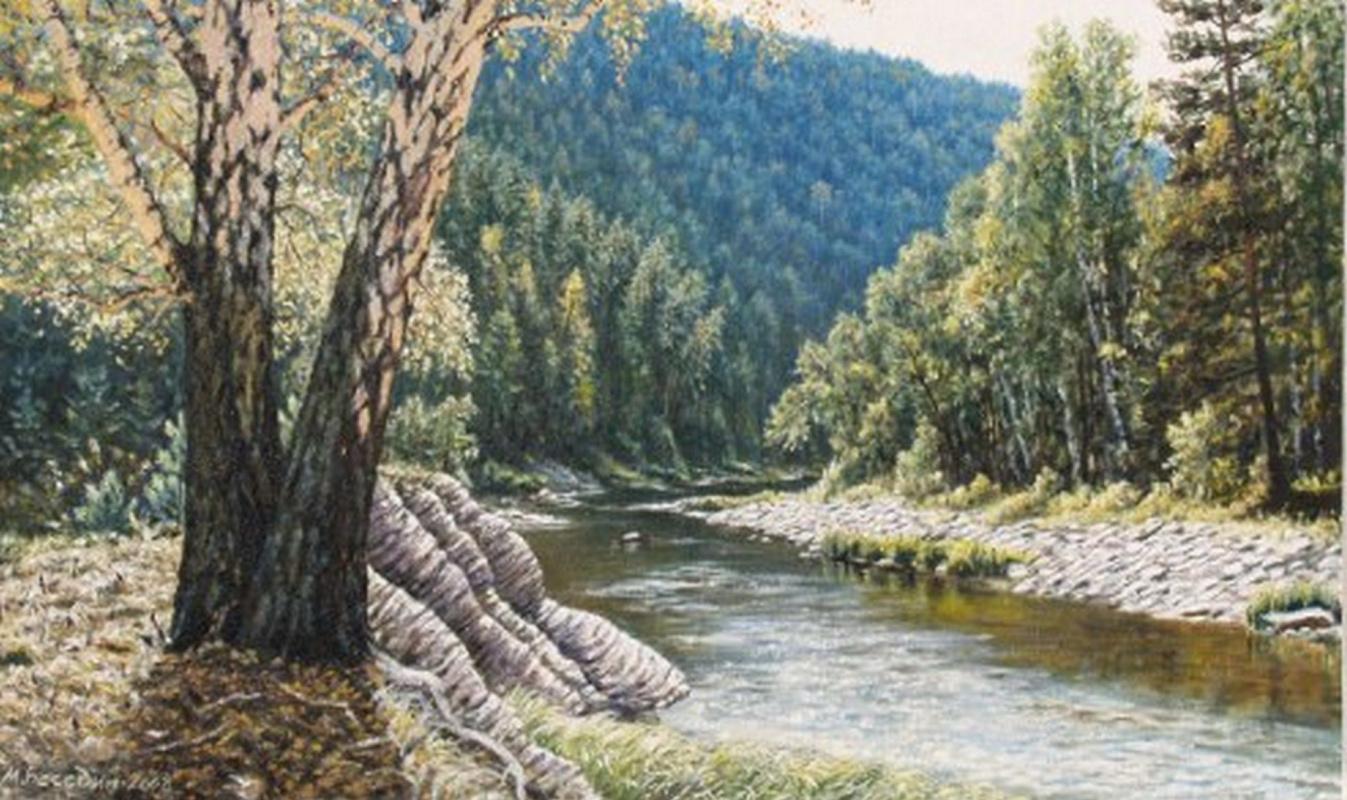 Michael Besedin. The River Nugush