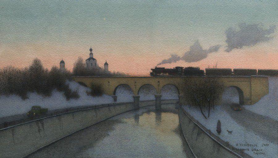 Iskander Ulumbekov. Locomotive