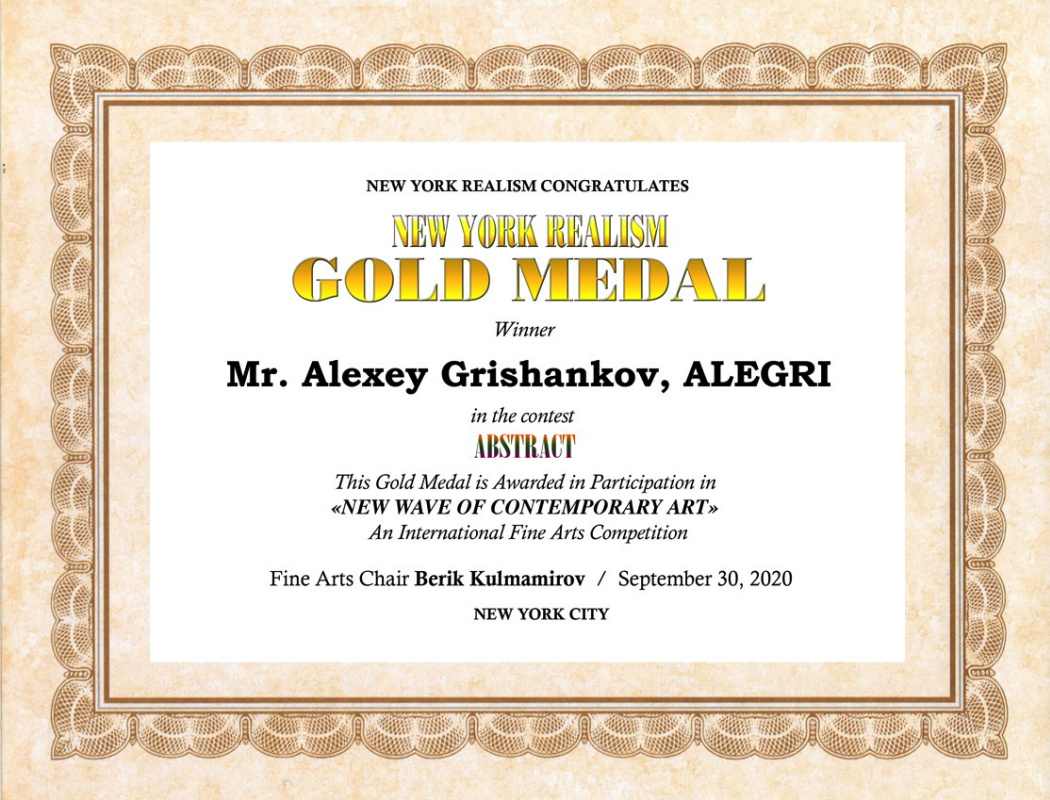 "Alexey Grishankov (Alegri). ""Certificate of the exhibitor"""