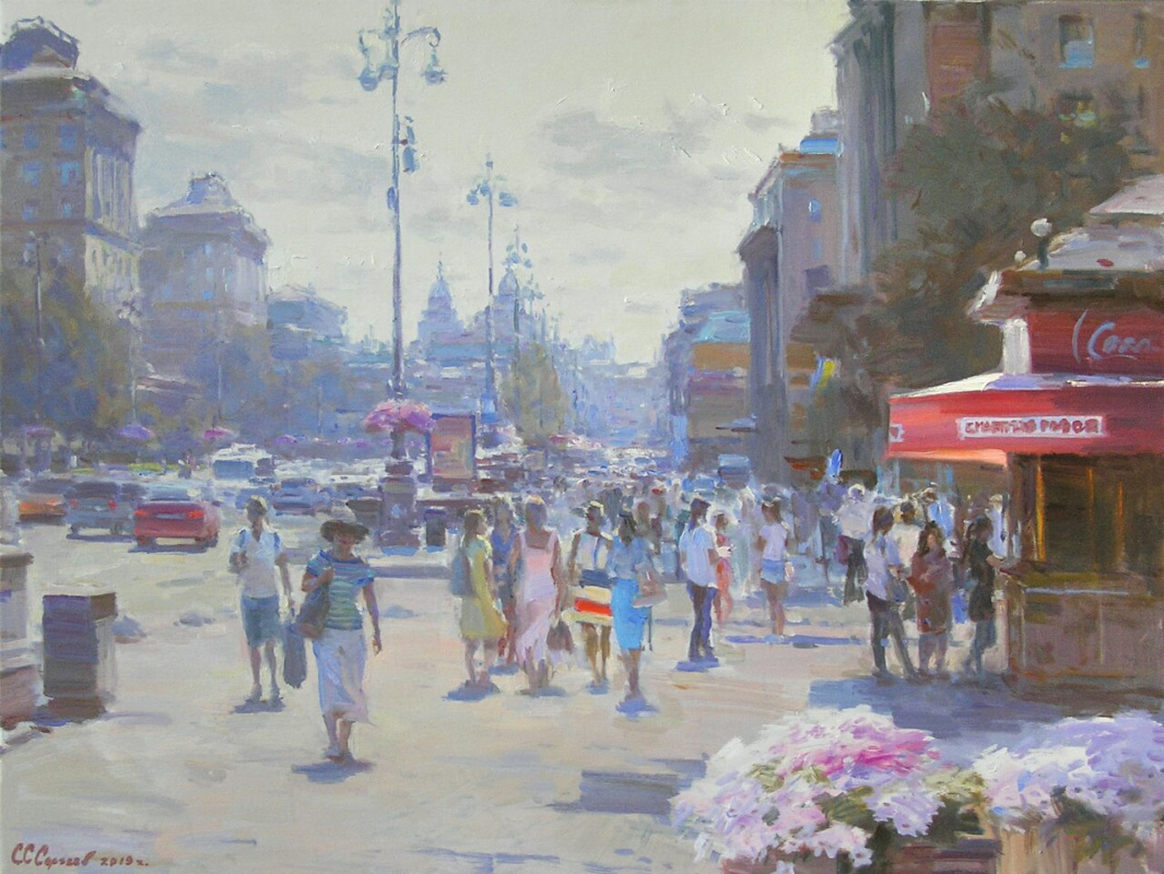 Unknown artist. Khreshchatyk
