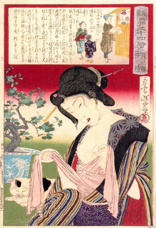 "Tsukioka Yoshitoshi. The girl with the cat. The series ""24 hours"""
