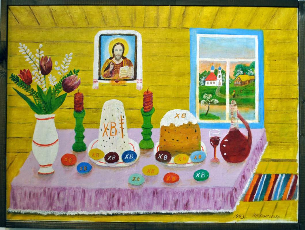Vasily Vasilyevich Grigoryev. Easter still life