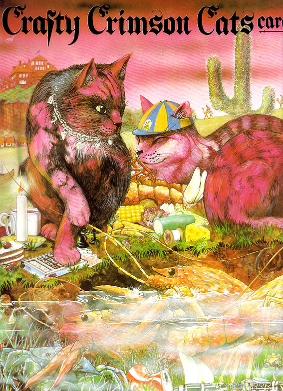 Грэм Бейс. Коты