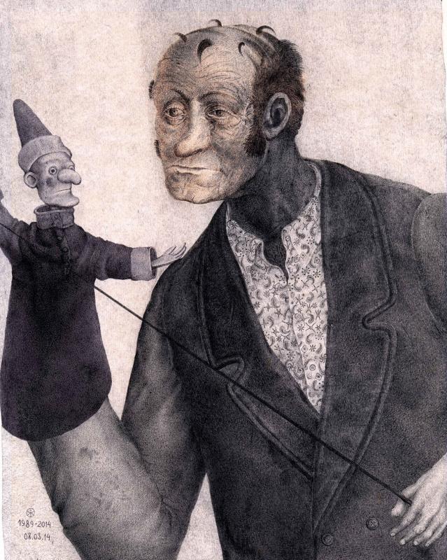Владислав Жиденко. Петрушечник