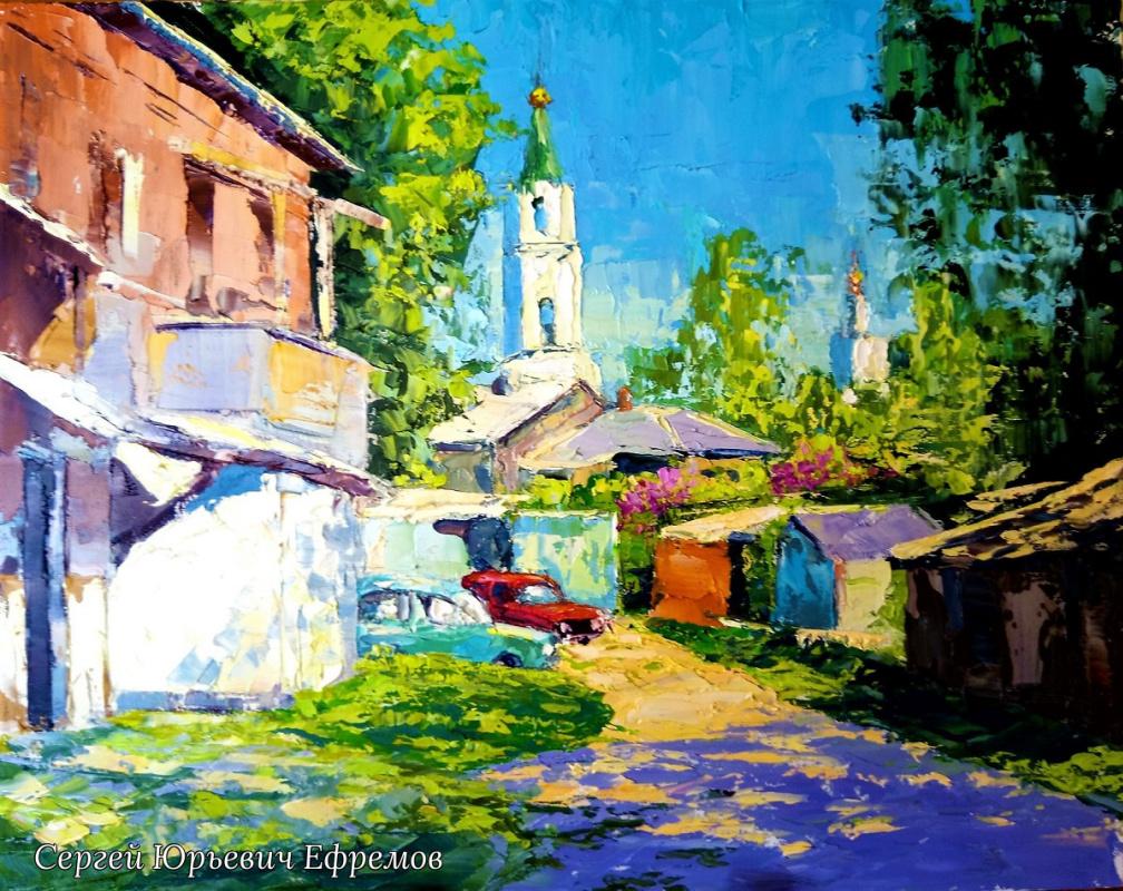 Sergey Yurievich Efremov. Forgotten courtyard