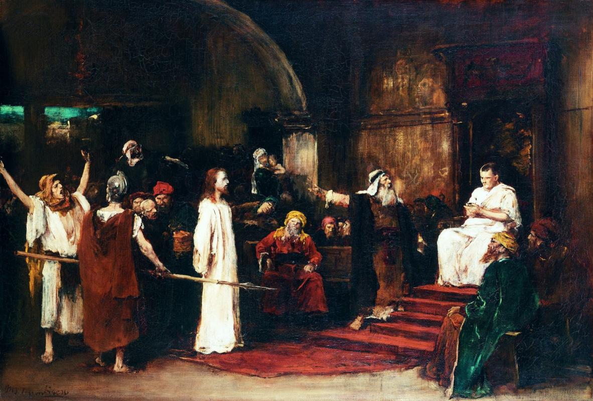 Михай Либ Мункачи. Христос перед Пилатом. Эскиз