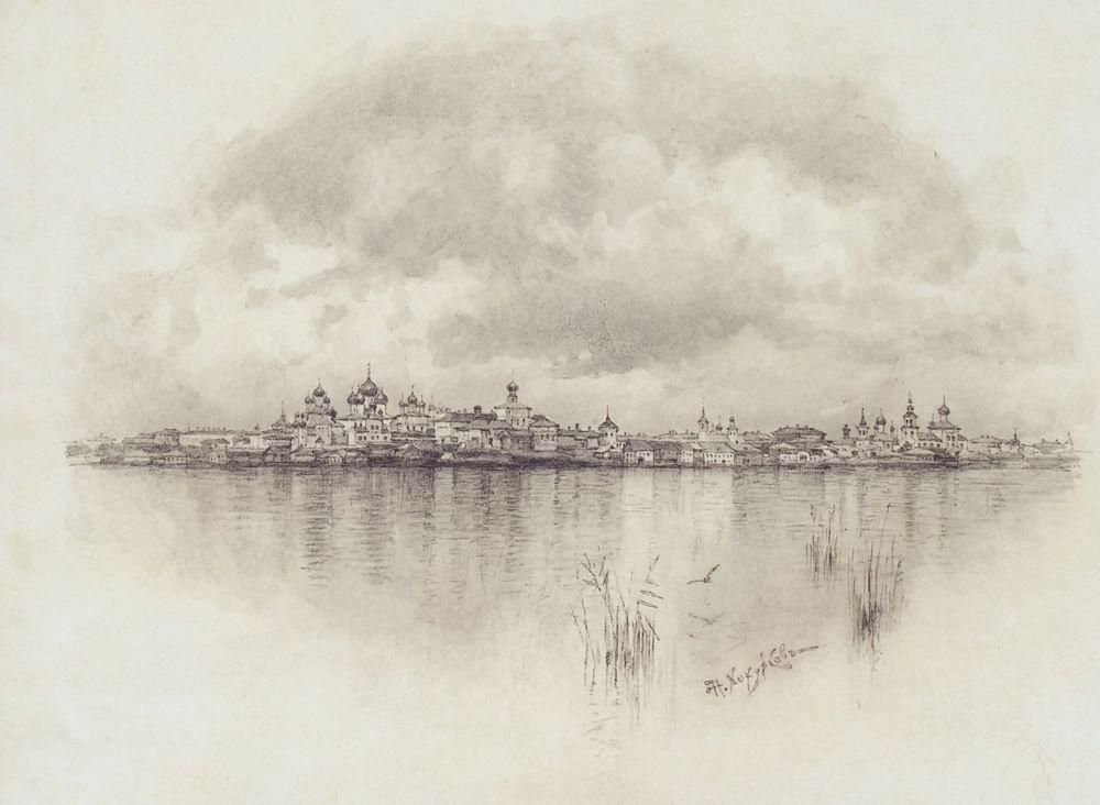 Николай Николаевич Хохряков. Ростов Великий со стороны озера Неро
