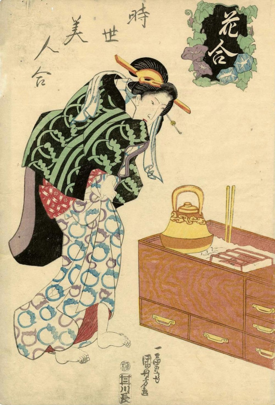 Utagawa Kuniyoshi. The competition of colors - a contest of modern beauties. Morning glory
