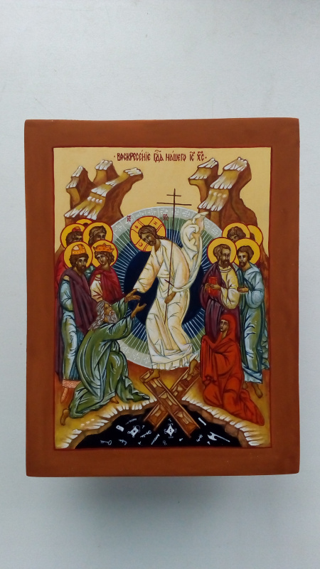 Catherine Satulina. Resurrection of Christ