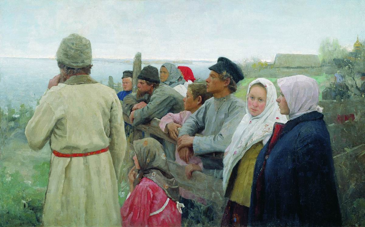 Lukian Vasilyevich Popov. Meadows flooded. 1908 Orenburg Regional Museum of Fine Arts