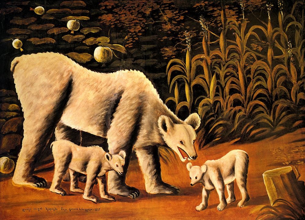 Нико Пиросмани (Пиросманашвили). Медведица со своими медвежатами