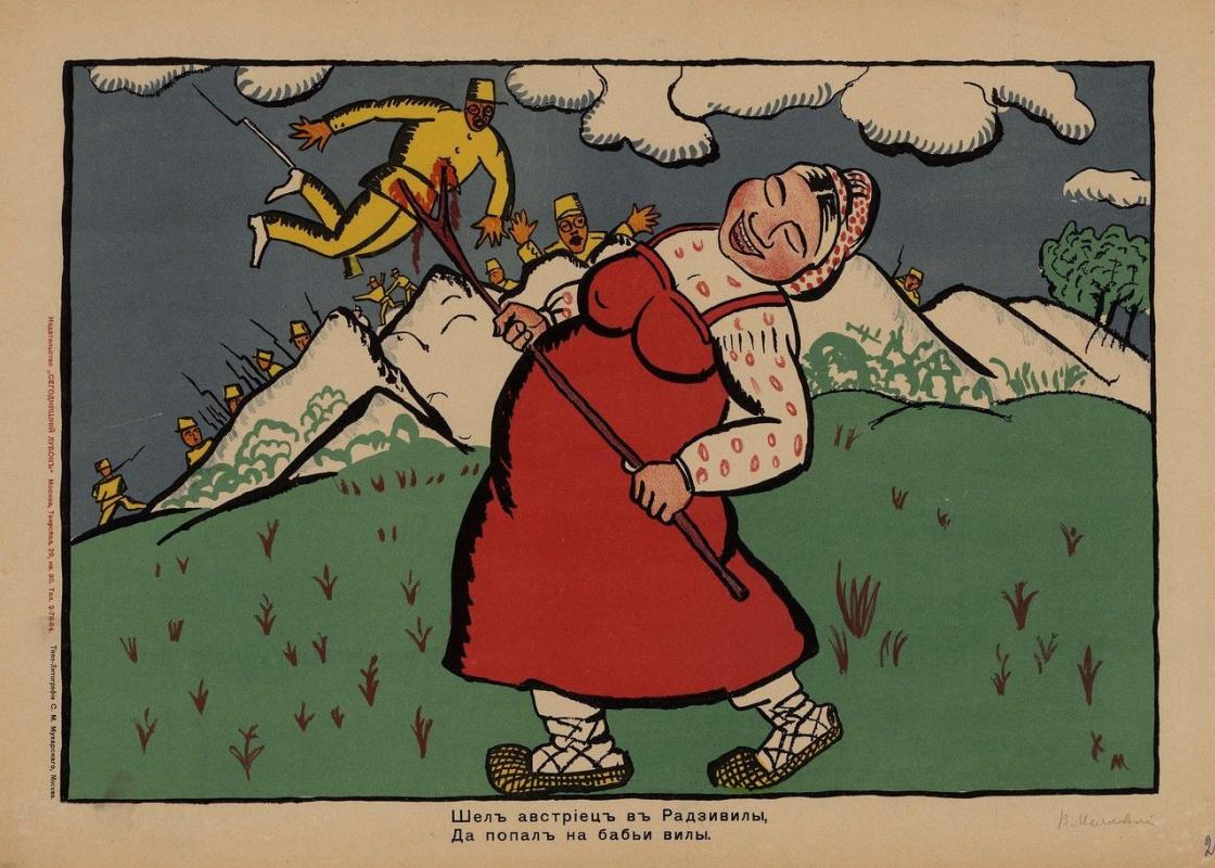 Kazimir Malevich. The Austrian went to Radziwill...