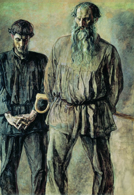 Pavel Dmitrievich Korin Russia 1892 - 1967. Father and son. State Tretyakov Gallery, Moscow
