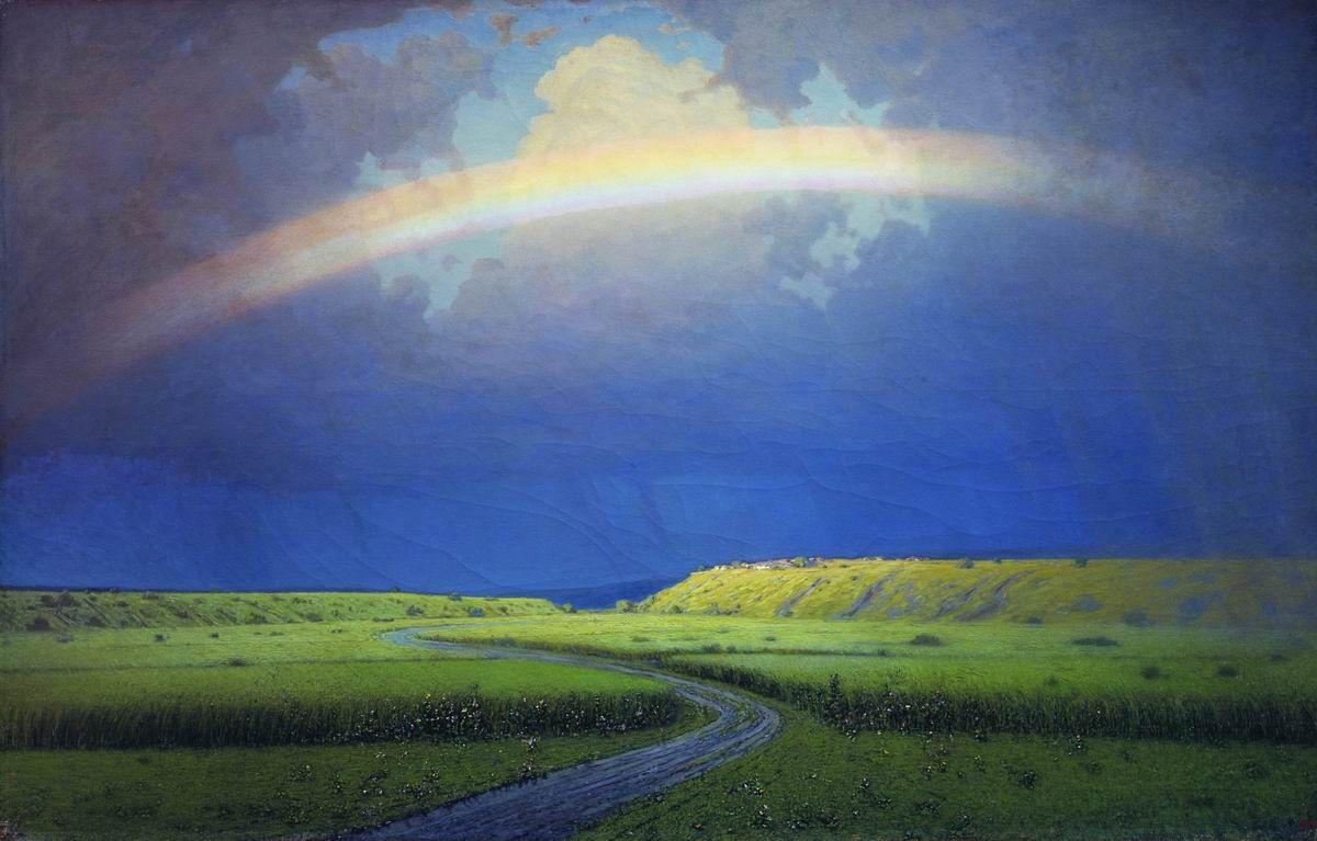 Arkhip Kuindzhi. Rainbow