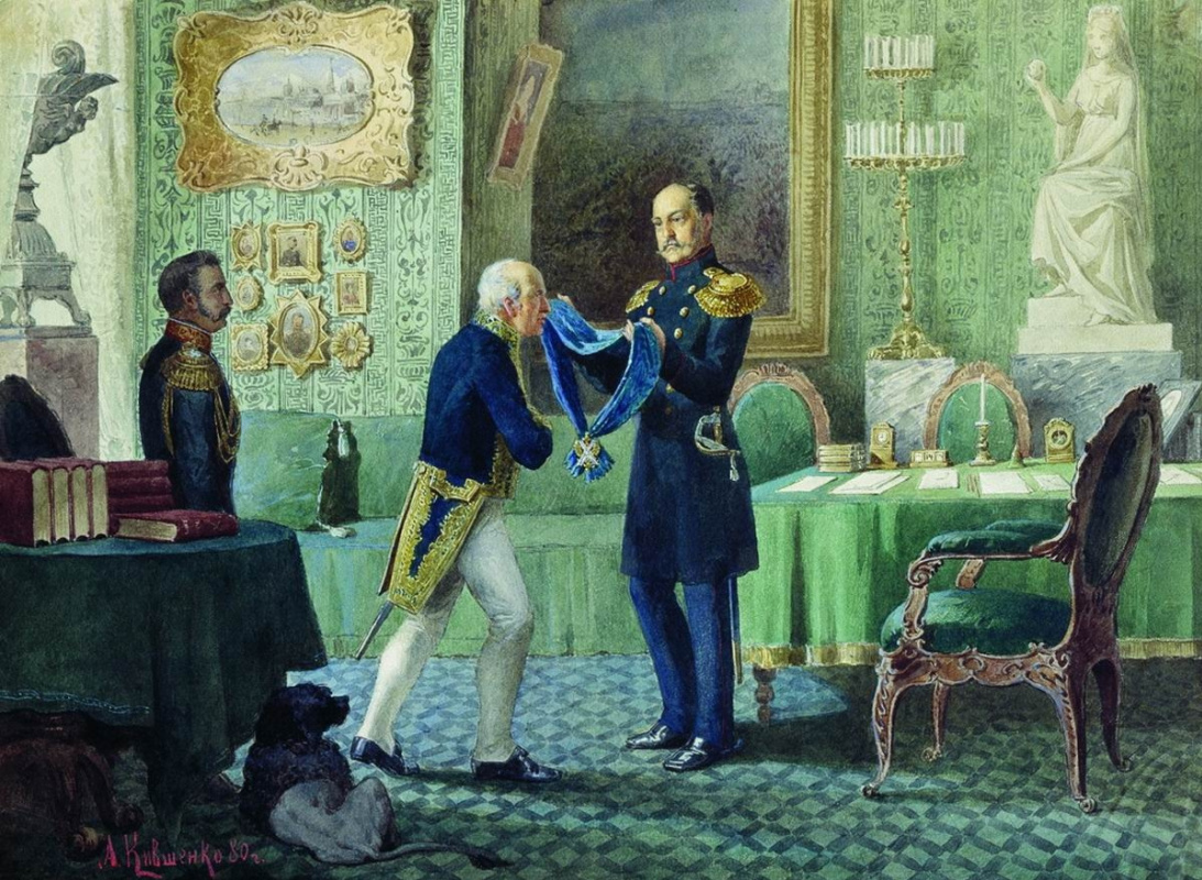 Alexey Danilovich Kivshenko. Laying Nicholas I on the Count Speransky sash Andrei Pervozvannogo. 1880