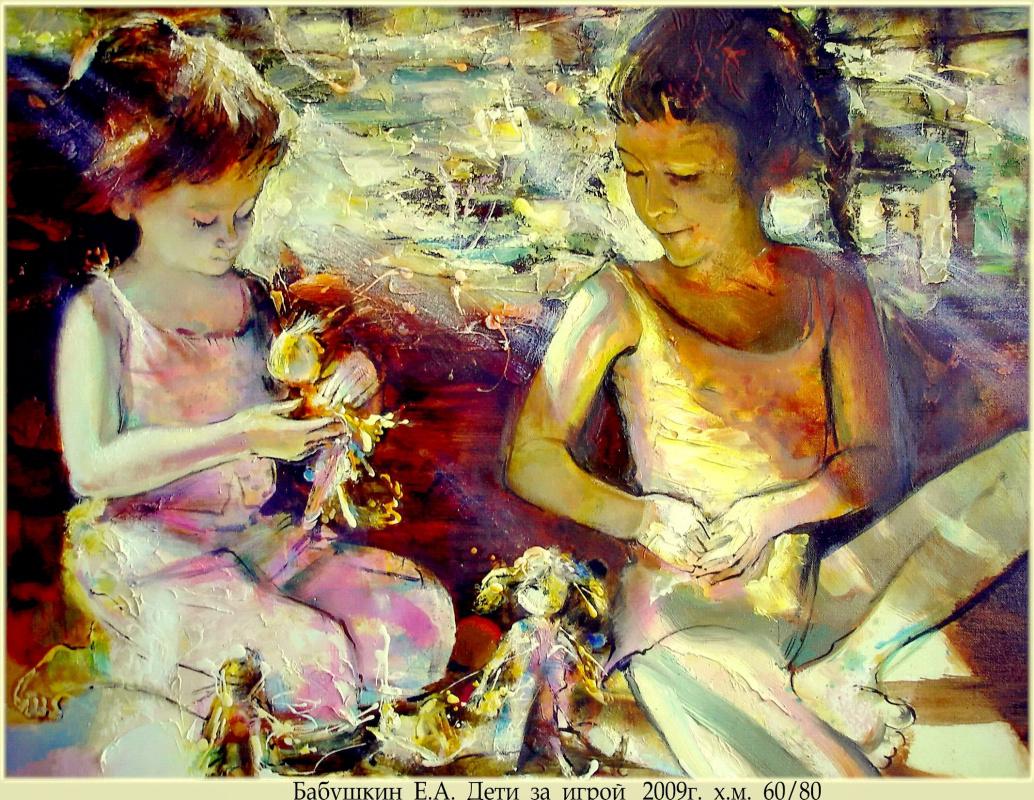 Evgeny Anatoleviz Babushkin. Children playing