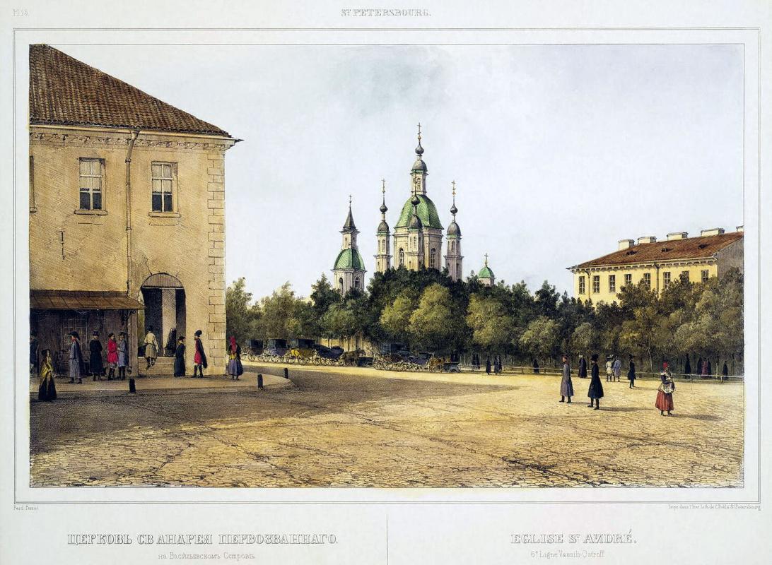 Фердинанд-Виктор Перро. Андреевская церковь на Большом проспекте Васильевского острова