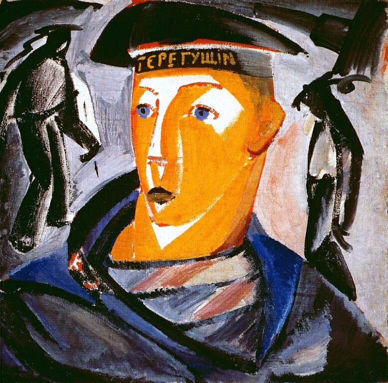 Vladimir Evgrafovich Tatlin. A self-portrait. Sailor