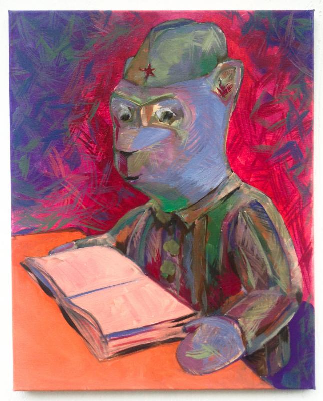 Никита Мурзин. The Secret Life of Animals. Reading Bear