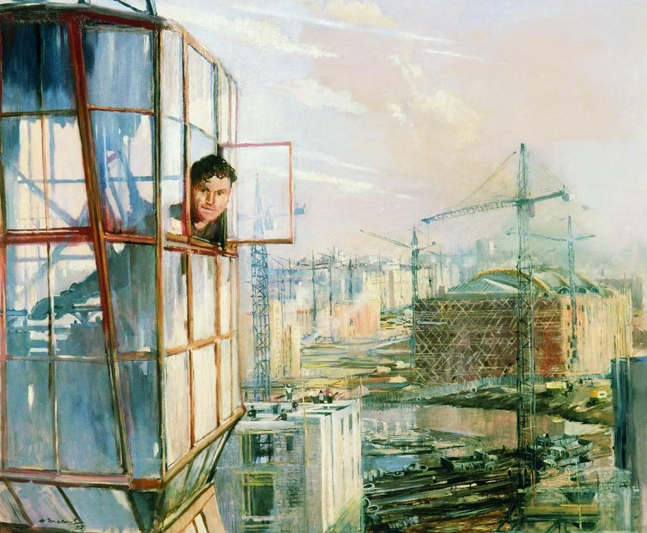 Юрий Иванович Пименов. Район завтрашнего дня
