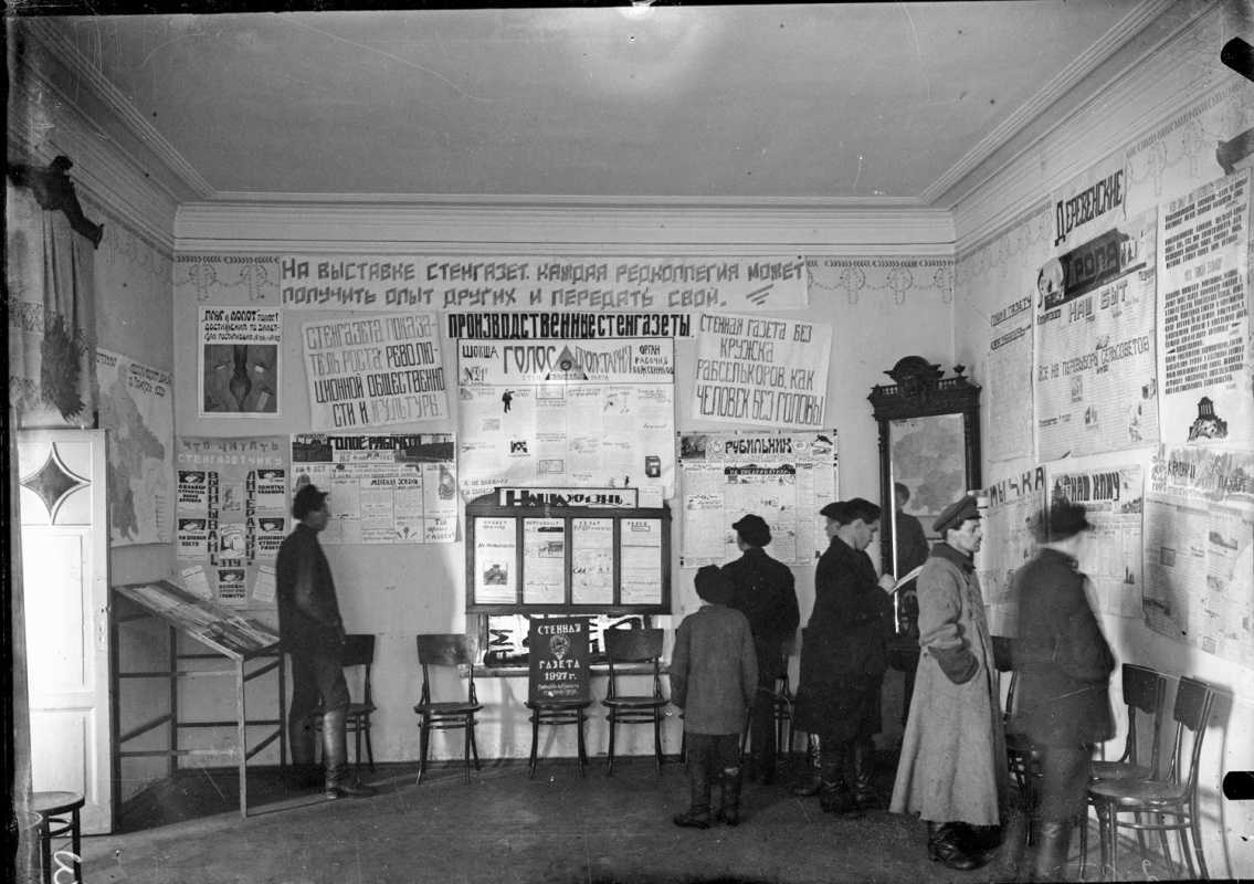 Historical photos. Exhibition of wall printing in the Museum of Local Lore in Galich