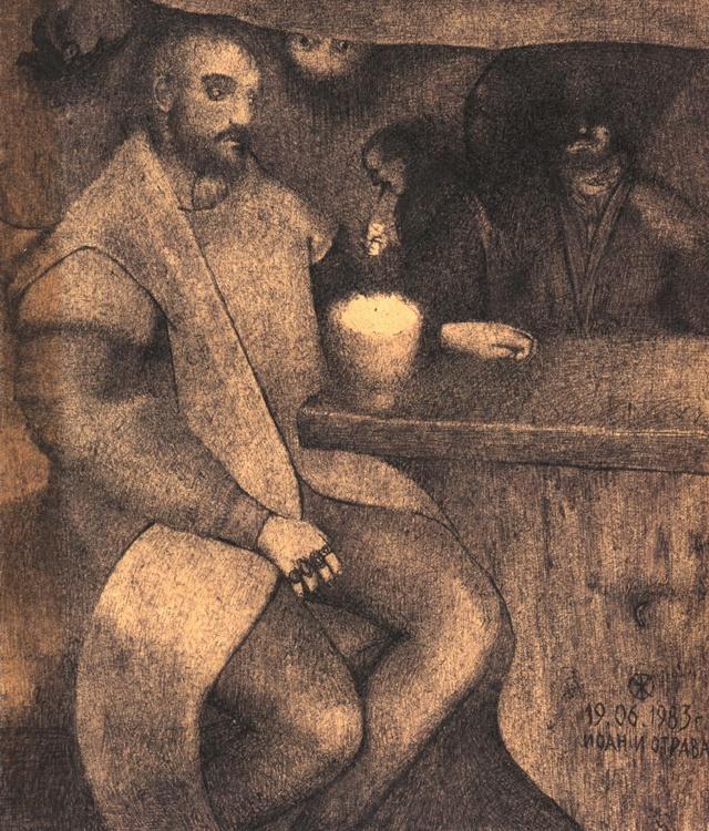 Vladislav Zhidenko. John and poison