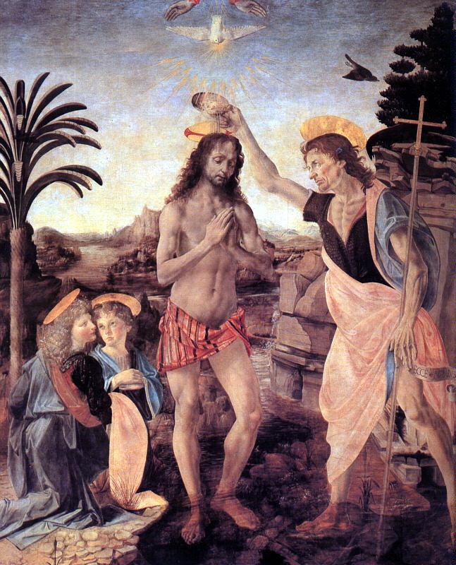 Крещение Спасителя
