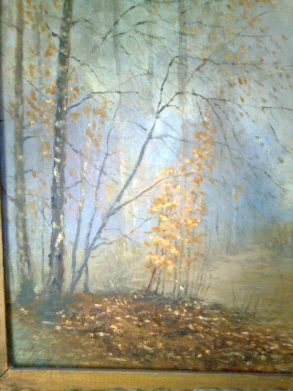 Евгений Михайлович Фролов. Туман в лесу
