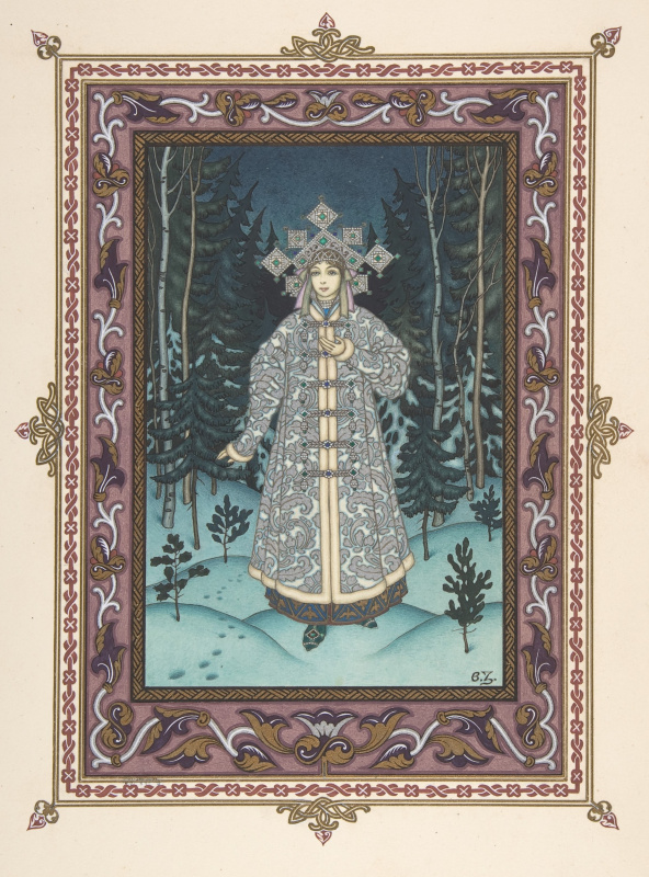 Борис Васильевич Зворыкин. Снегурочка в лесу