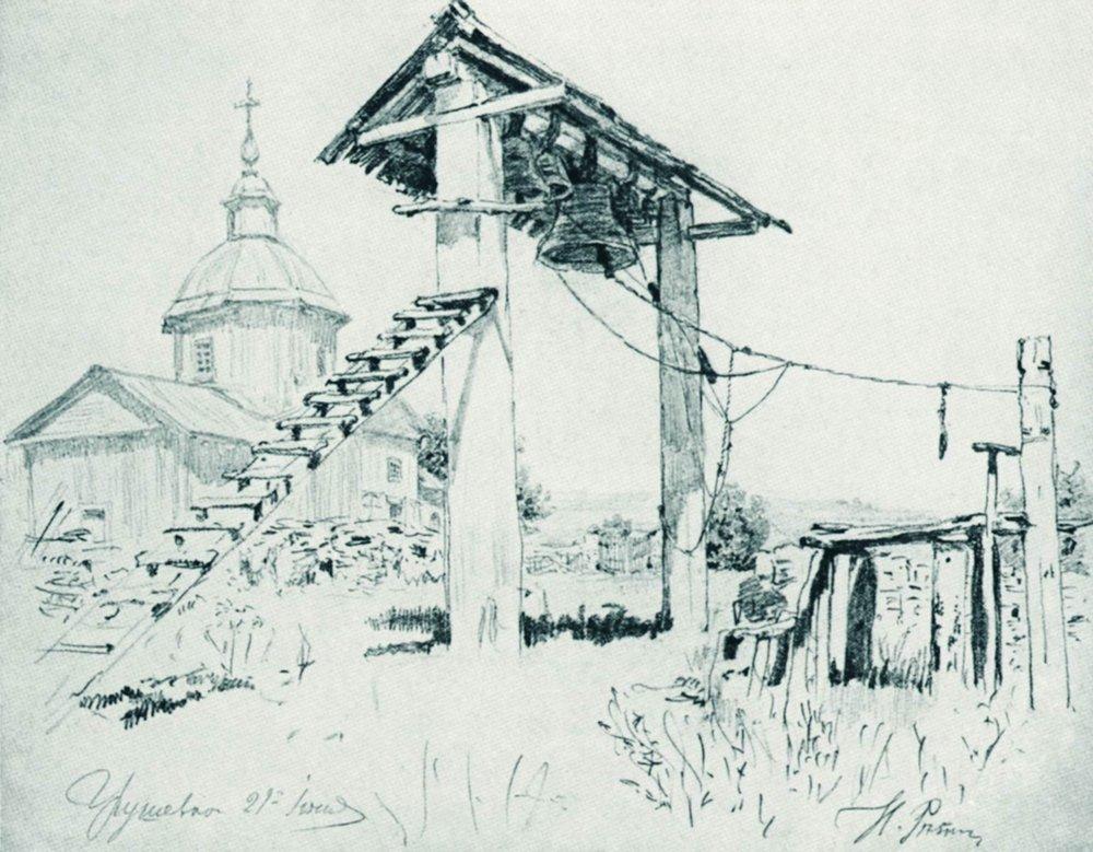 Илья Ефимович Репин. Церковь и колокольня в Чугуеве