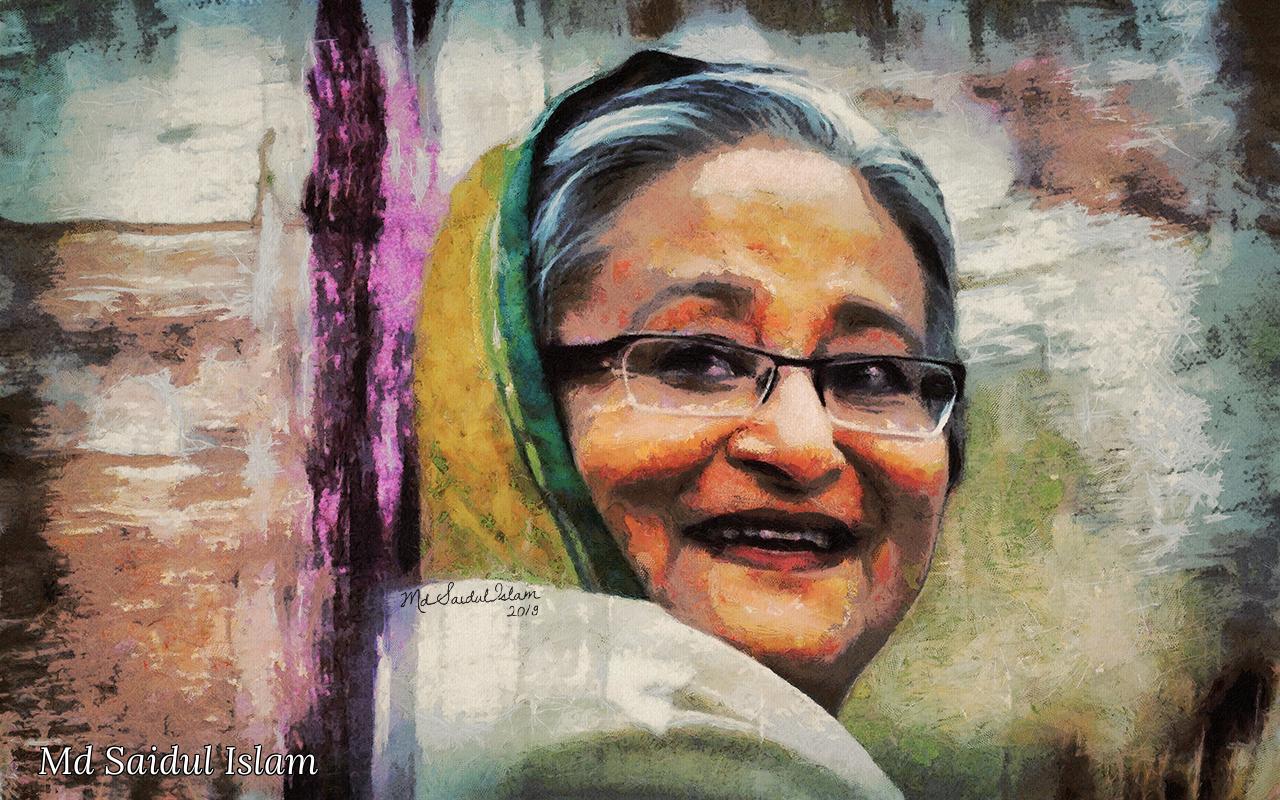 Md Saidul Islam. A digital portrait of Sheikh Hasina, the Beacon of Hope by Artist Md. Saidul Islam