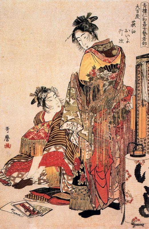 Китагава Утамаро. Вдова
