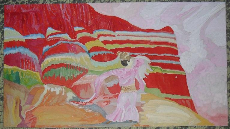 Василий Береговой. Цветные горы Китая.