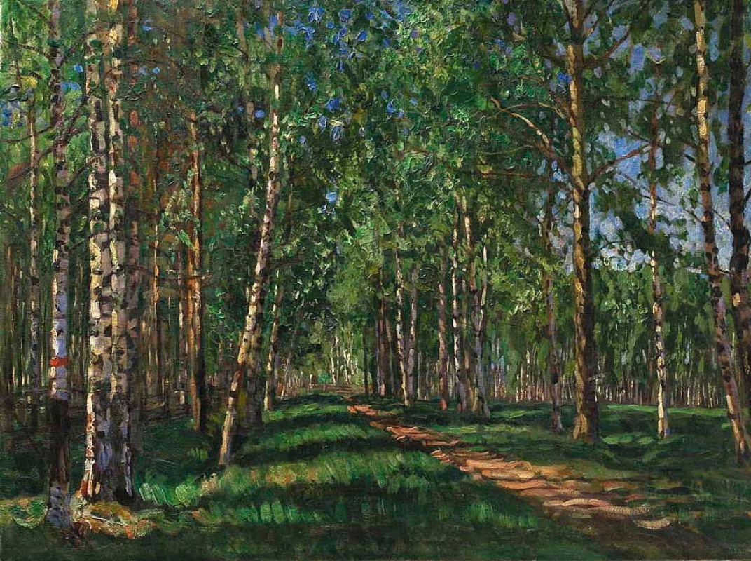 Stanislav Yulianovich Zhukovsky. Path in the birch grove