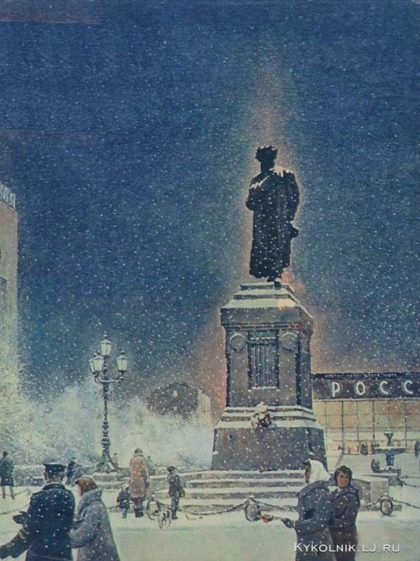 Георгий Григорьевич Нисский. Площадь Пушкина