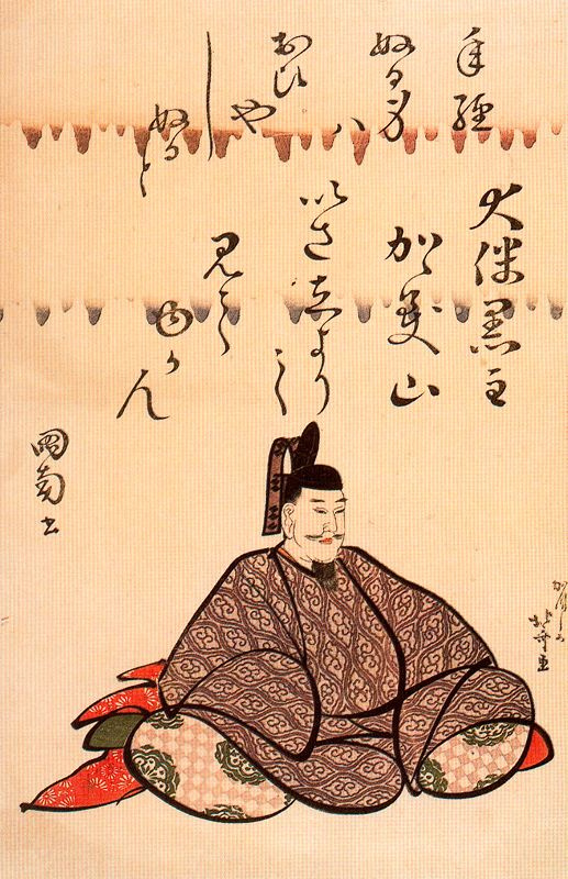 Кацусика Хокусай. Поэт Отомо