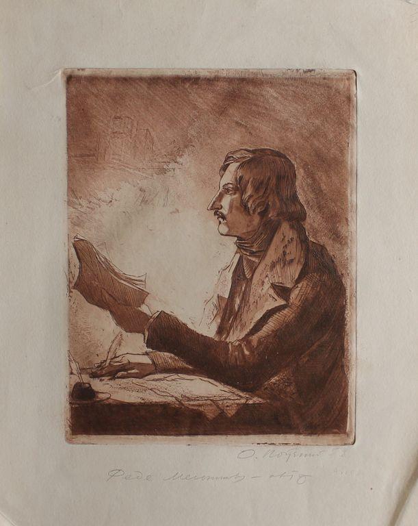 Oleg Alekseevich Venerable. Гоголь Николай Васильевич