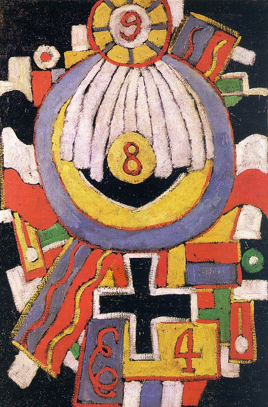 Marsden Hartley. Cross