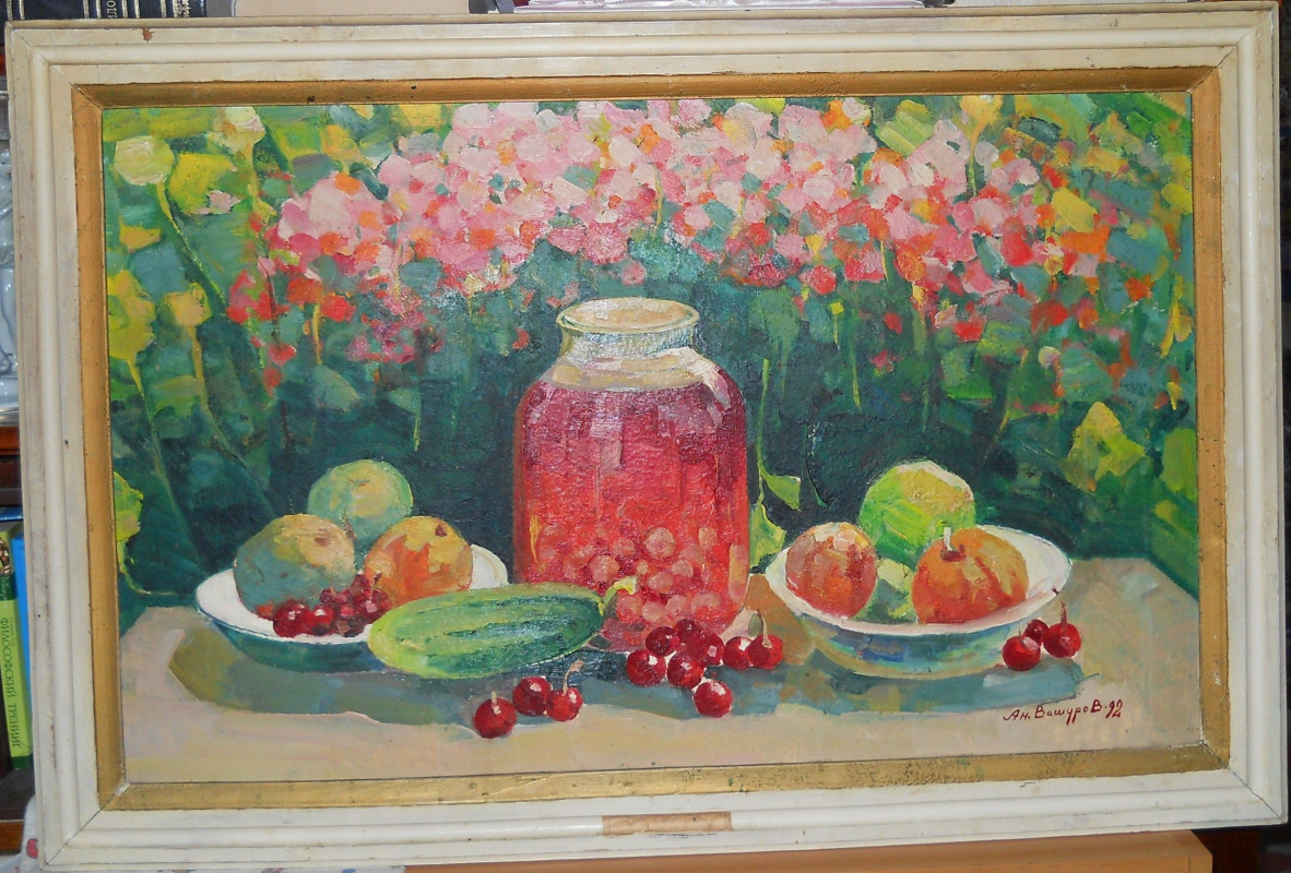Andrey Ivanovich Vashurov. Still life with a jar of compote