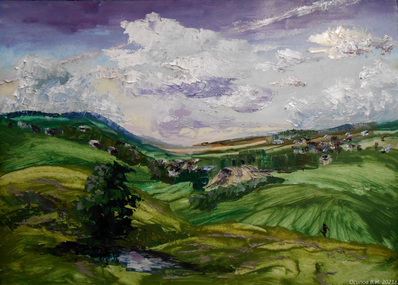 Владимир Иванович Осипов. Through the hills
