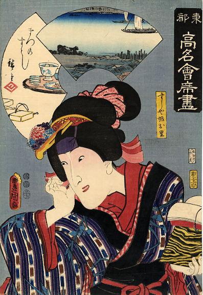 Хиросигэ Кунисада. Задумчивая женщина
