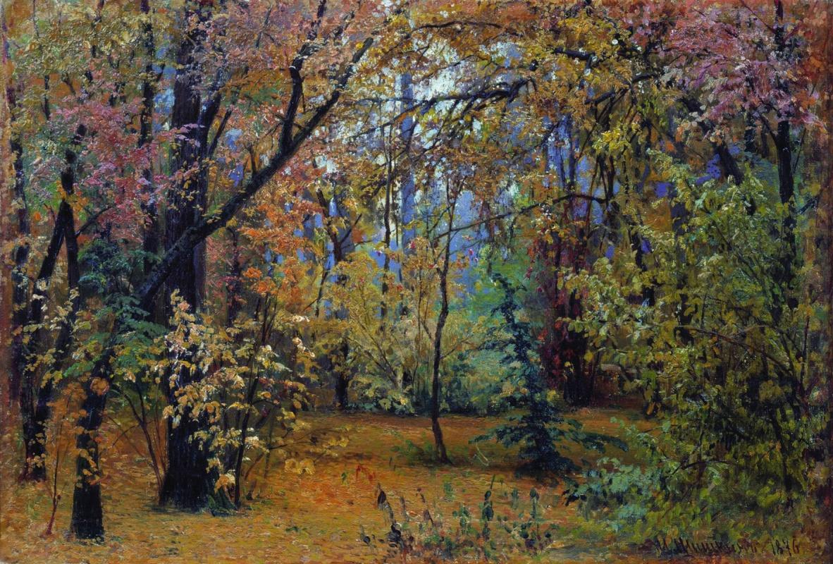 Иван Иванович Шишкин. Осенний лес